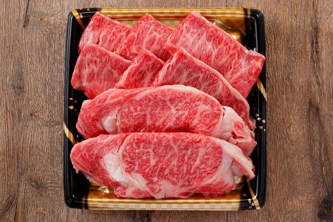 【9月26日まで受取限定】和牛焼きしゃぶセット(300g)