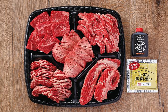 お肉屋さんの名物焼肉セット(4人前・900g)本体価格 5,980円+税 値引き後価格 4,980円+税