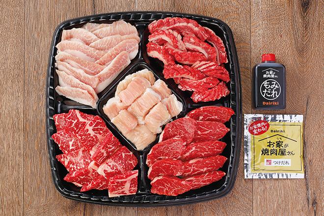 お肉屋さんのバラエティ焼肉セット(4人前・900g)本体価格 3,980円+税 値引き後価格 2,980円+税