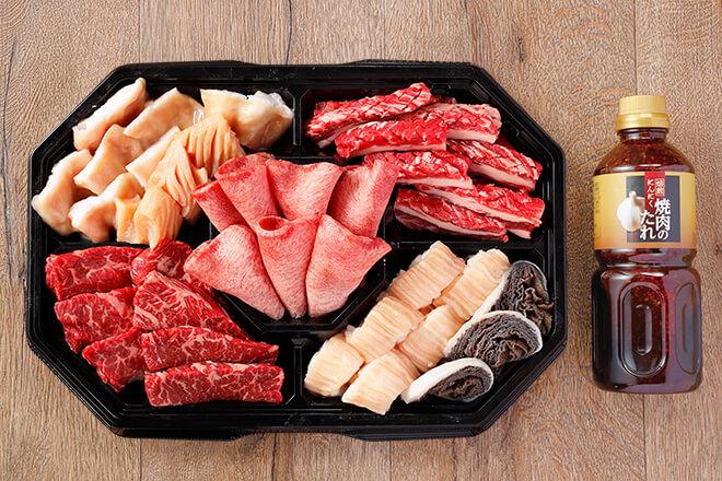 お肉屋さんの焼肉鍋セット(4人前・600g)本体価格 3,480円+税 値引き後価格 2,480円+税
