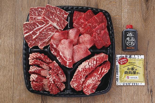 肉屋の人気焼肉セット(4人前・900g)