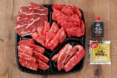 お肉屋さんの人気焼肉セット(4人前・900g)