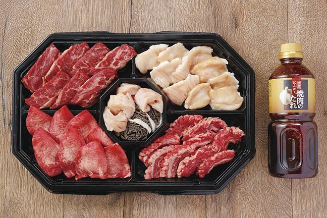肉屋の焼肉鍋セット(4人前・600g)