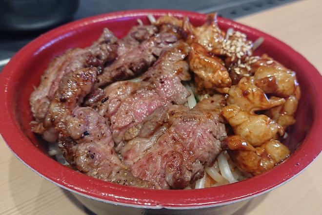 中落ちカルビ&ホルモンミックス丼