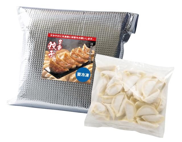 冷凍 8番餃子(30個入り~)
