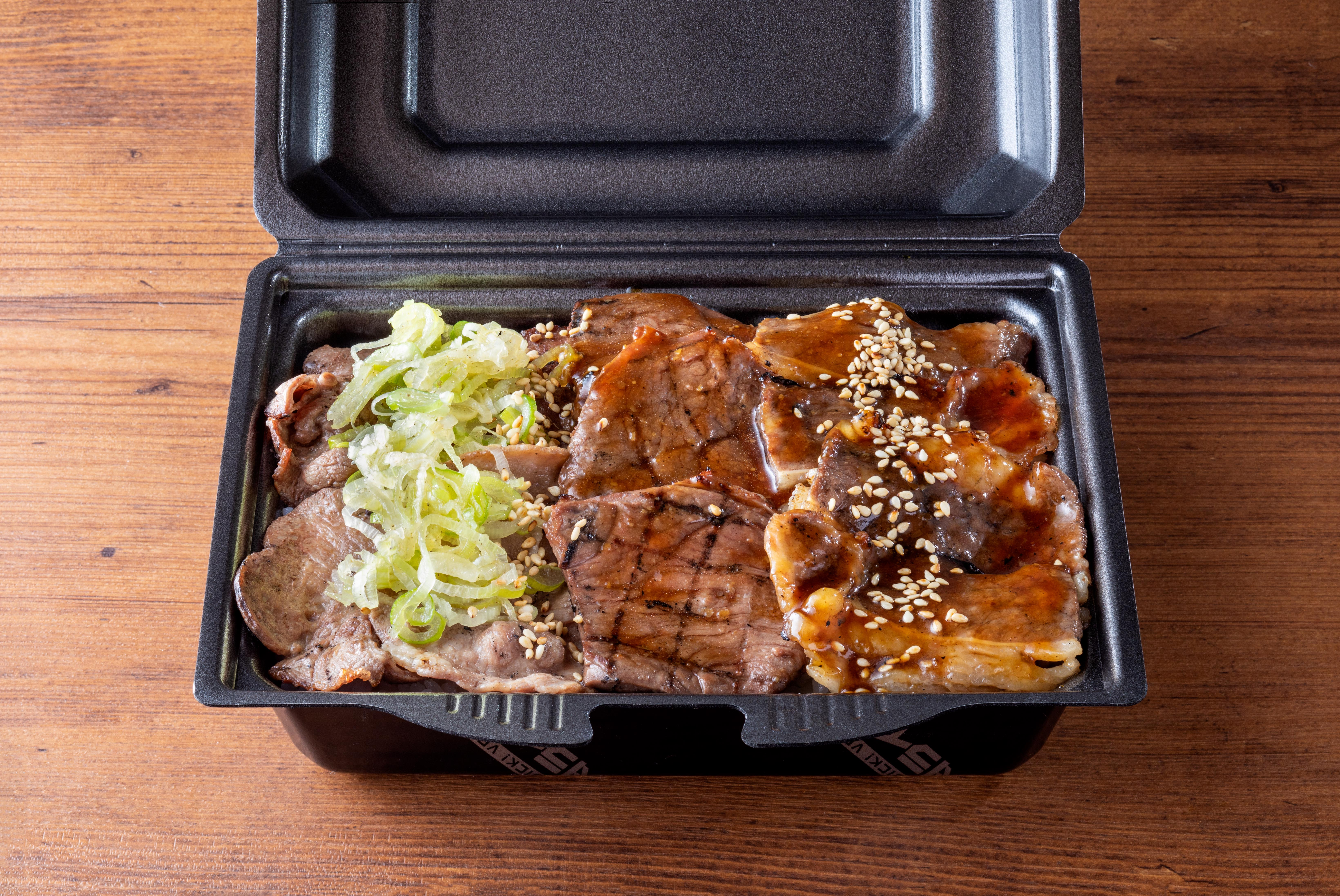 網焼き牛タン・カルビ・ハラミ弁当