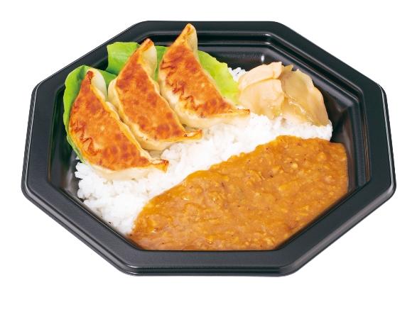 餃子・カレー弁当