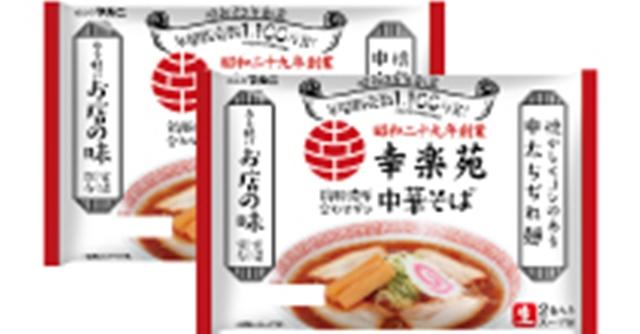 ギフトセット(小) 常温品