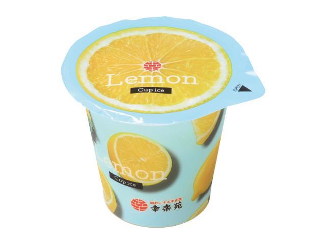 レモンシャーベット 冷凍品