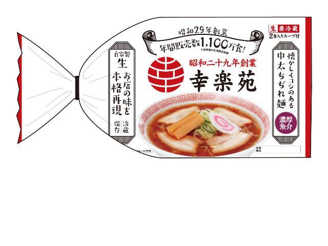 生らーめん2食入(魚介つけめん) 冷蔵品