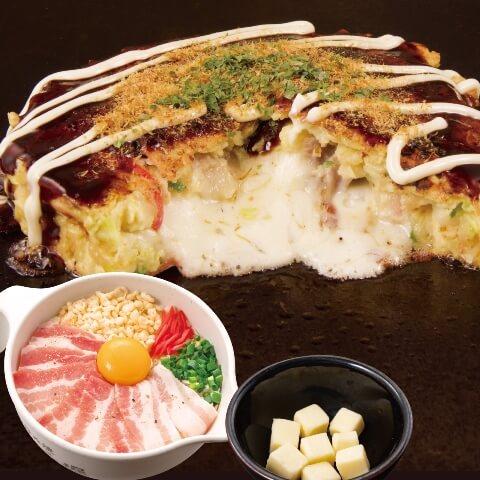 チーズin豚玉 Cheese in Butatama