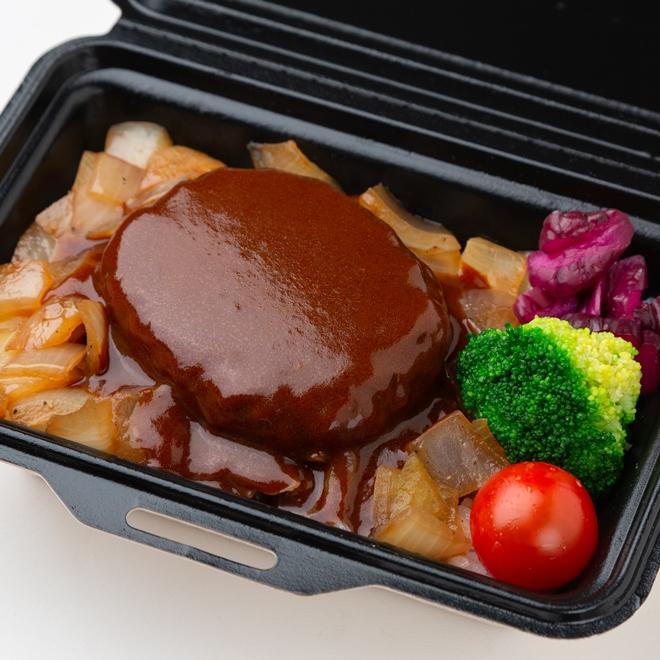 ベジバーグ丼弁当デミソース
