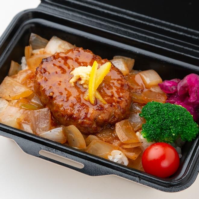 ベジバーグ丼弁当ゆずと生姜の和風ソース