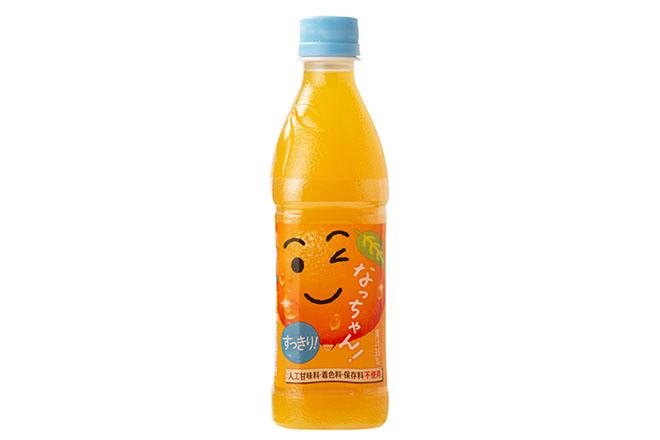 なっちゃん(オレンジ)