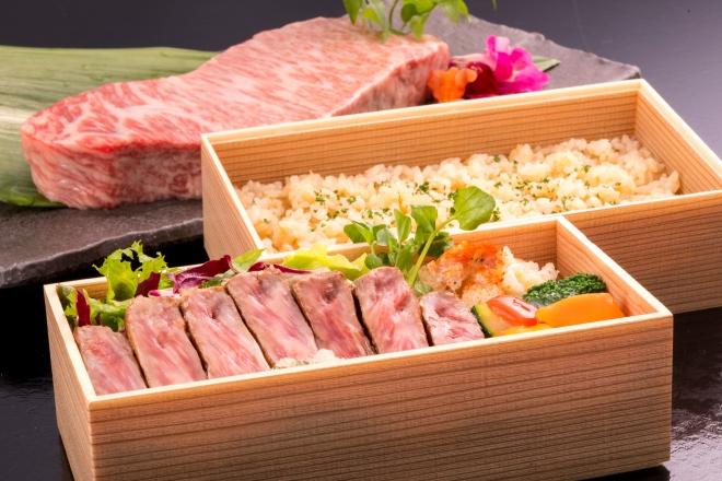 特選和牛 静岡そだち ステーキ弁当 【前日の15時までのご予約】