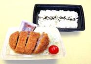 【9/30受取限定・9/27注文締切】香味屋 メンチカツ弁当
