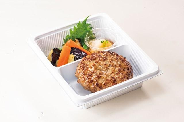 ハンバーグステーキおろしポン酢(ライス付)