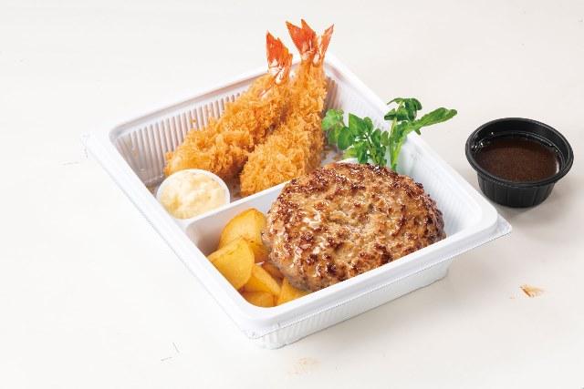 ハンバーグステーキ&海老フライ(ライス付)