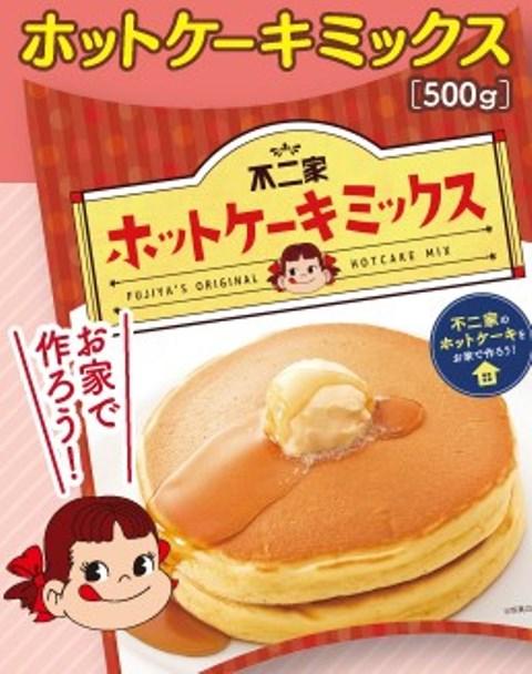 不二家ホットケーキミックス(500g)