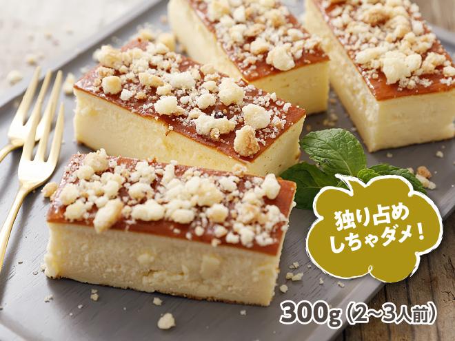 クランブルスフレチーズケーキ