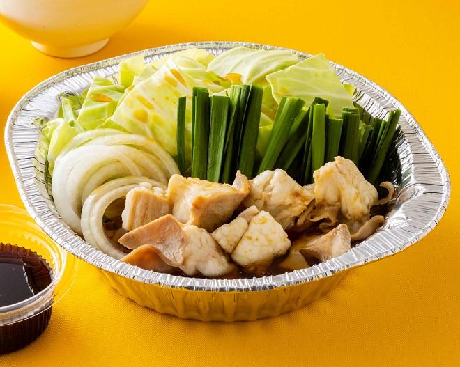 【9月11日~9月28日限定販売】もつ鍋セット(うどん麺付き!!)
