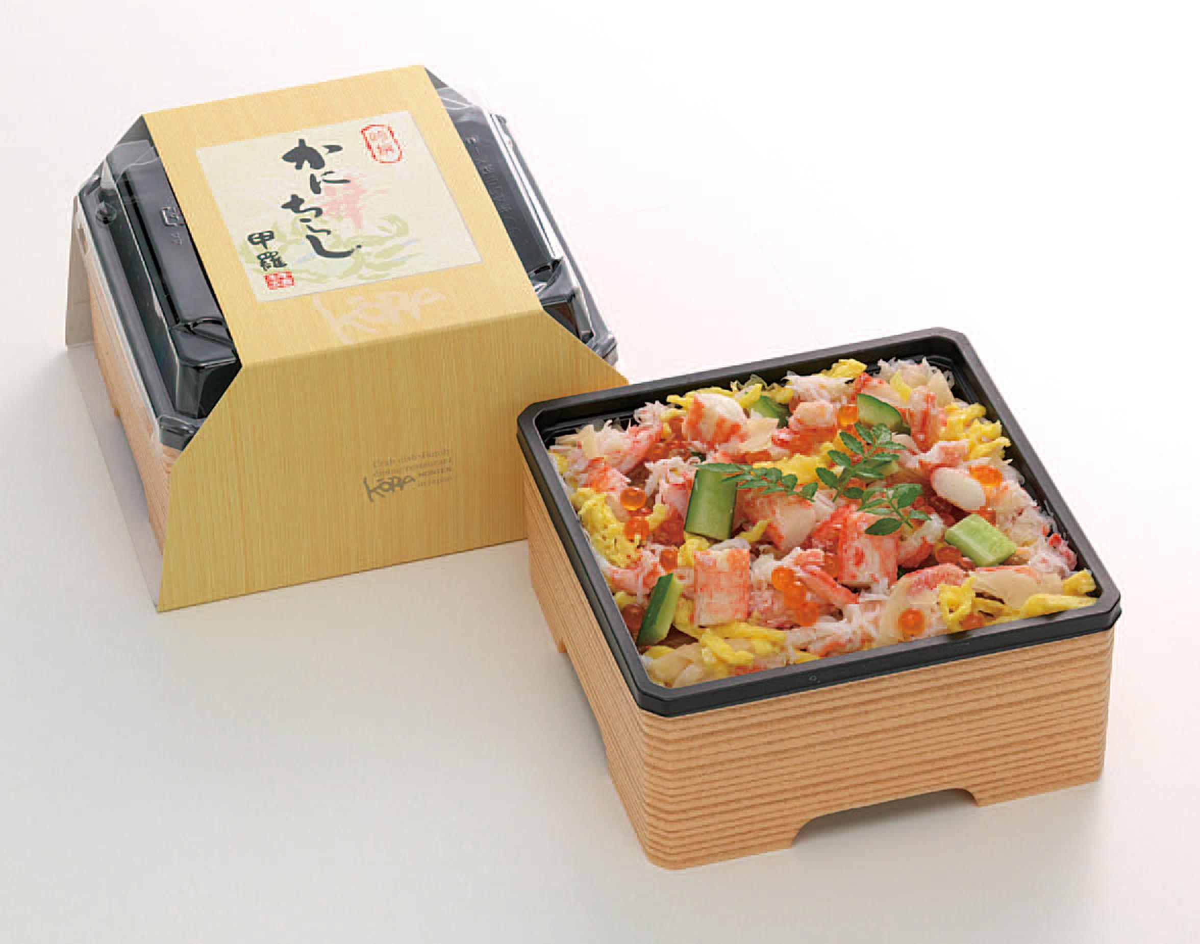 かにちらし寿司