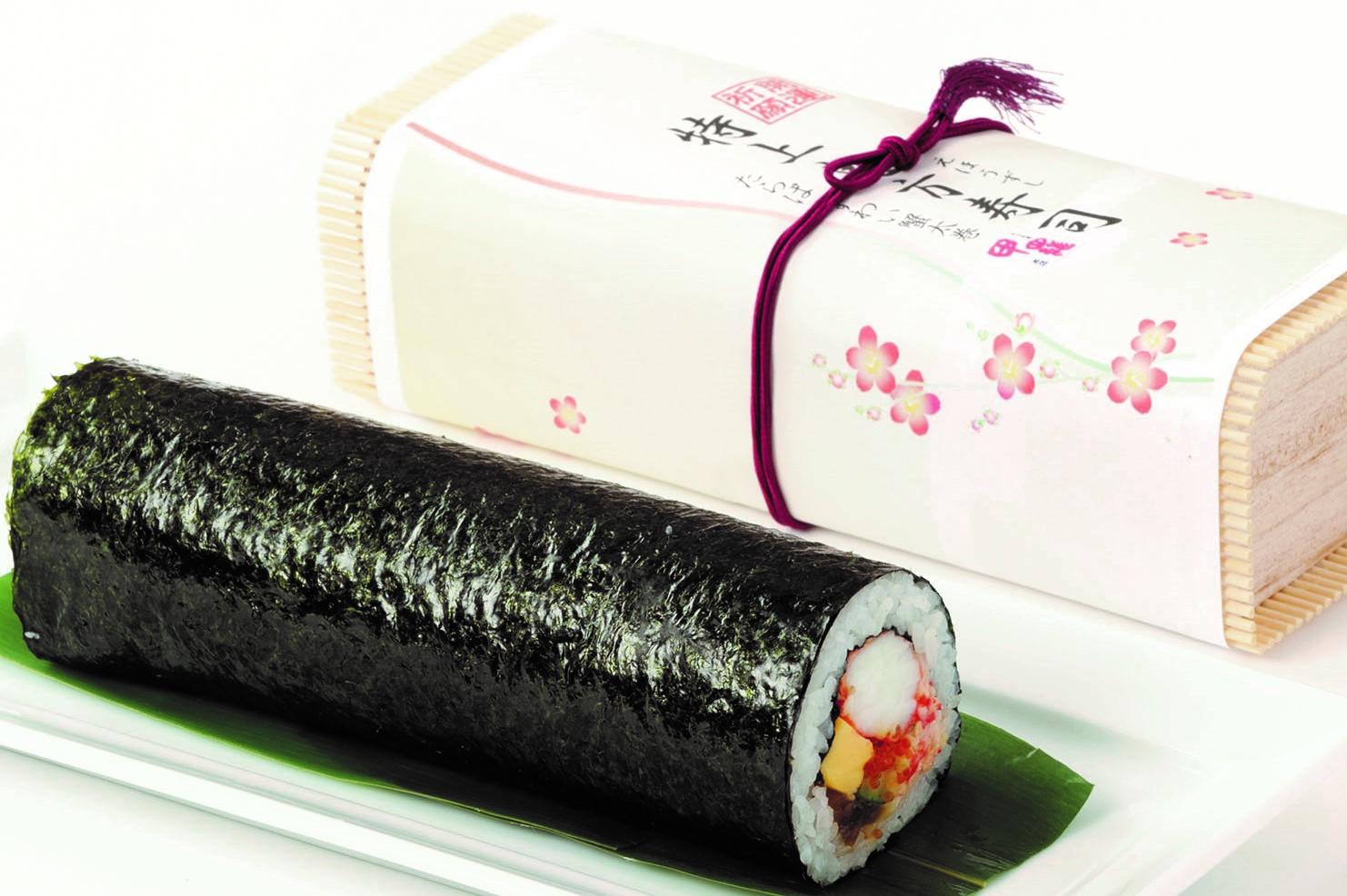 特上恵方寿司(1月28日まで予約可能)