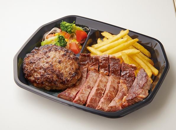 松木ハンバーグ<200g>&リブロースステーキ<120g>弁当