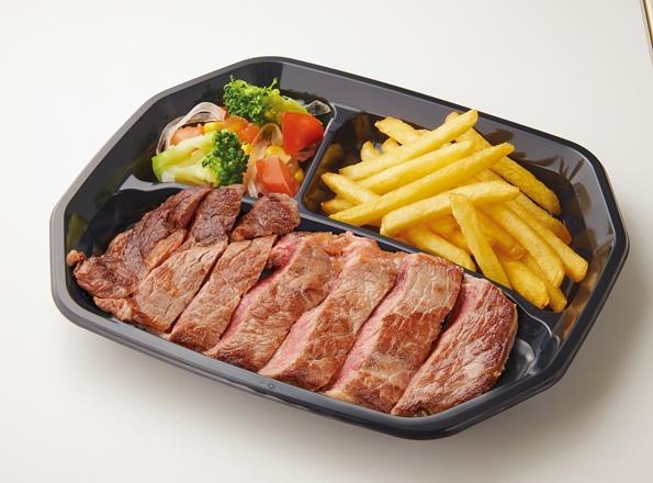 リブロースステーキ<200g>弁当