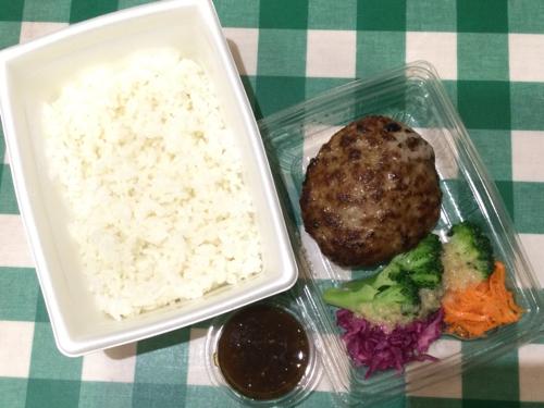 ハンバーグ弁当ステーキソース