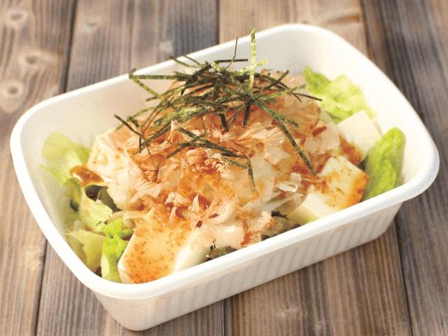 ヘルシー豆腐サラダ