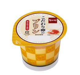こだわり卵のプリン(カスタード)【1日2個限定】