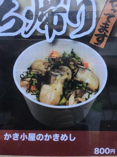 かき小屋の牡蠣飯
