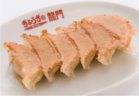 龍門焼き餃子30個(5人前)税込