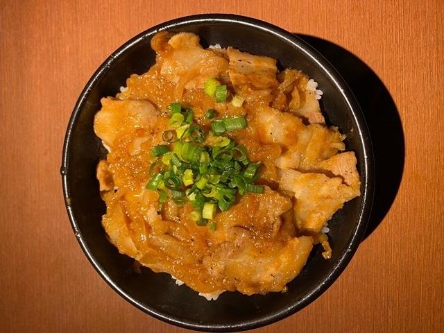国産豚生姜焼き丼