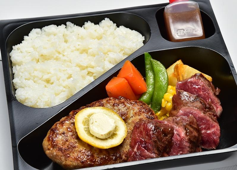 レギュラーハンバーグ(180g)&熟成牛ハラミステーキ(100g)弁当