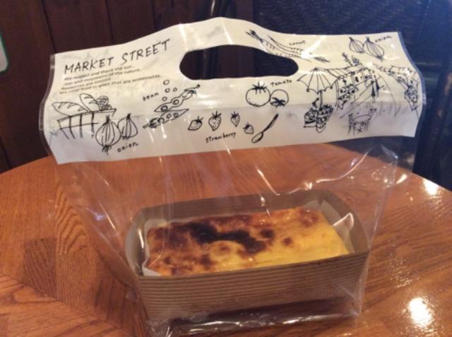 輝玉子のチーズケーキ