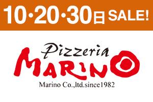 ピッツェリア マリノのテイクアウトはこちら