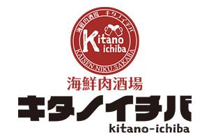 キタノイチバのテイクアウトはこちら