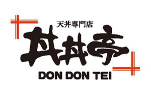 丼丼亭のテイクアウトはこちら