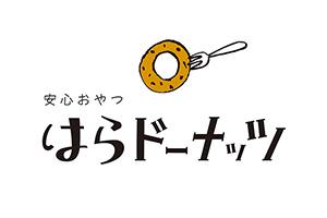 はらドーナッツのテイクアウトはこちら