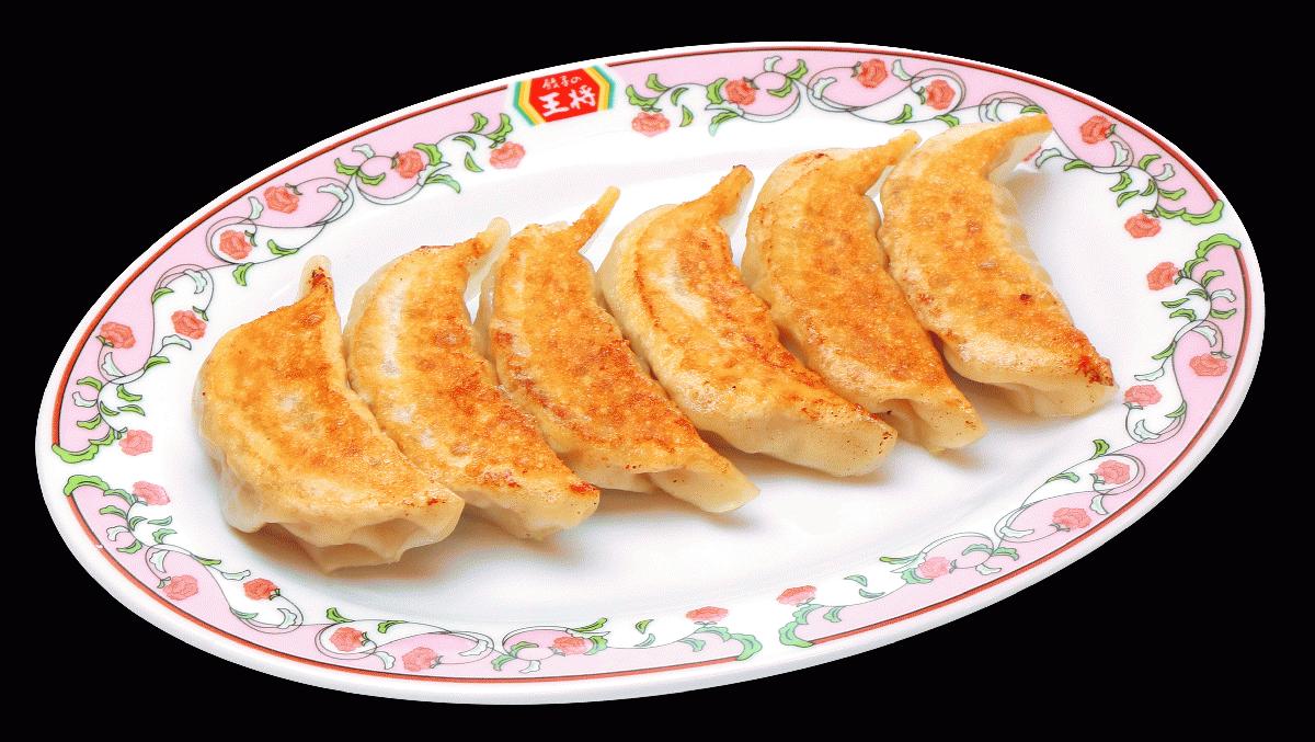 餃子の王将 糀谷店